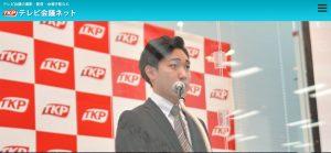 TKPウェビナーのウェビナー代行ウェブサイト