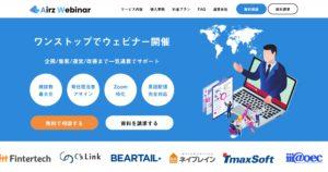 Airz webinar logo